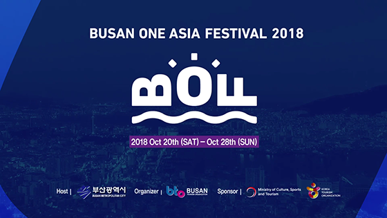 BUSAN ONE ASIA FESTIVAL 2018